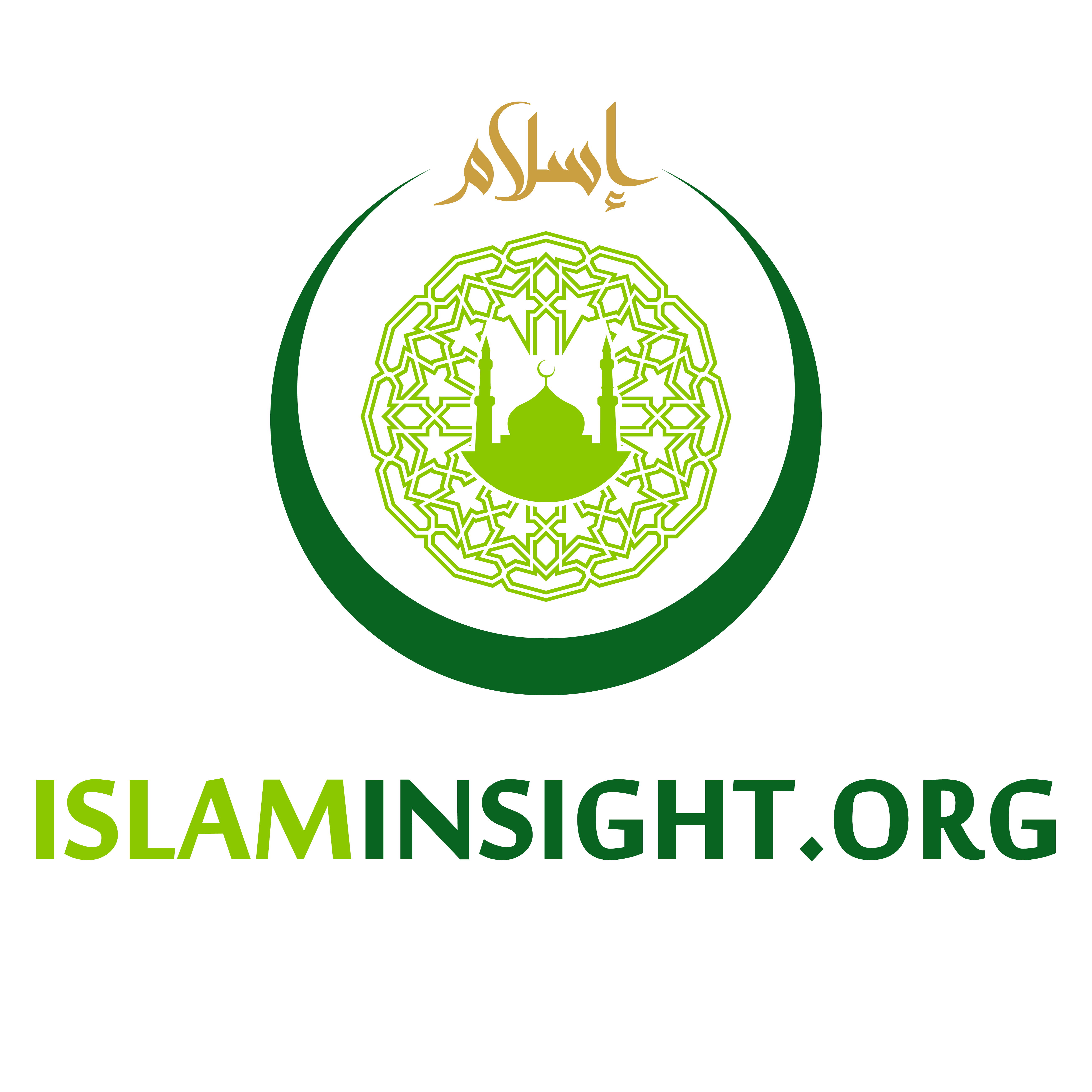 Islam Insight