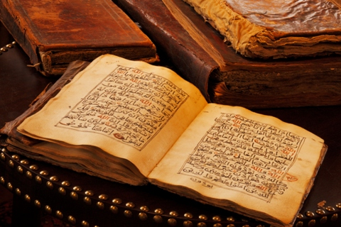 Should Qur'an be Studied in the Light of Structural Anthropology? A critical Analysis, By Prof. Muhammad Hasan Askari