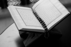 Denying the apparent meaning of the Quran & Hadith, Terms & conditions