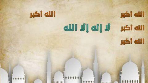 Takbir al-Tashreeq If Takbir or Salah is Missed During These Days
