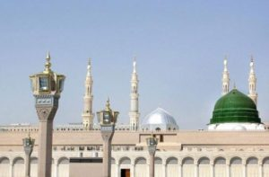 Ruling Regarding Tawassul (Mediation-Wasilah) and its few forms
