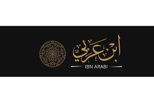 شیخ اکبرابن عربیؒ کی طرف منسوب خلاف شریعت اقوال میں راہ اعتدال