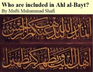 Ayat Al-Tathir: Who are included in Ahl al-Bayt?
