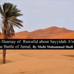 The Malicious Hearsay of Rawafid about Sayyidah A'ishah's Journey to Basrah & the Battle of Jamal