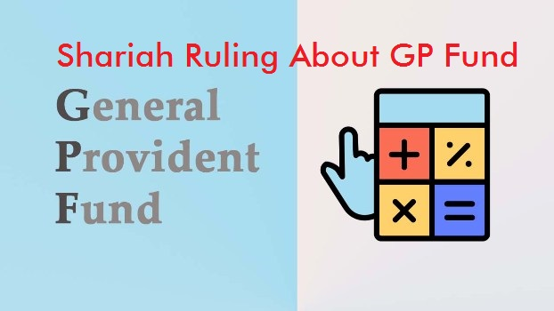 Shariah Ruling About General Provident Fund & Additional Amount Including in it
