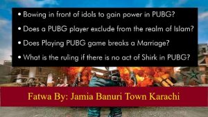 The Shari'ah Ruling About pubg Game jamia binnori town karachi
