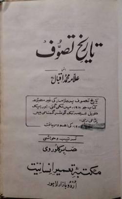tareekh e tasawwuf allama iqbal