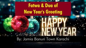 Fatwa and Dua of New Year's Greeting