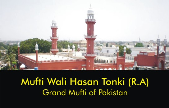 Mufti Wali Hasan Tonki, Grand Mufti of Pakistan