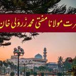 mufti muhammad zar wali khan