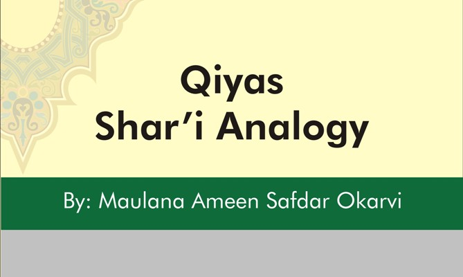 qiyas shari analogy analogical reasoning maulana ameen safdar okarvi