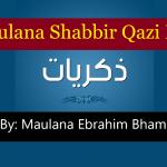 maulana shabbir qazi maulana ebrahim bham