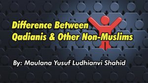 Difference Between Qadianis & Other Non-Muslims, By Maulana Yusuf Ludhianvi Shaheed