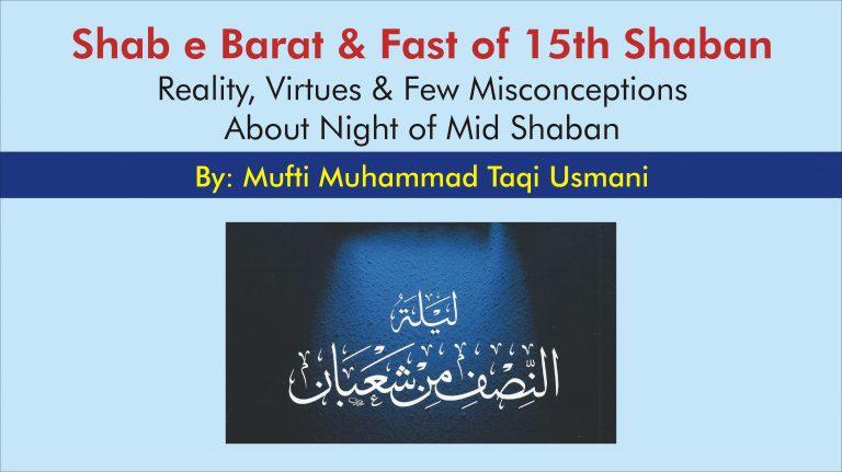 Shab e Barat & Fast of 15th Shaban: Reality, Virtues & Few Misconceptions About Night of Mid Shaban, By Mufti Muhammad Taqi Usmani
