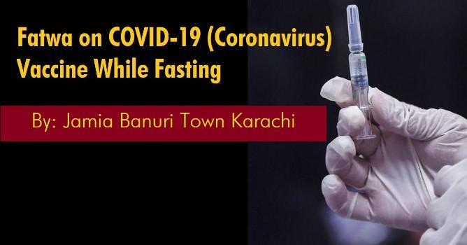 Fatwa on COVID-19 (Coronavirus) Vaccine While Fasting by Jamia banuri town karachi