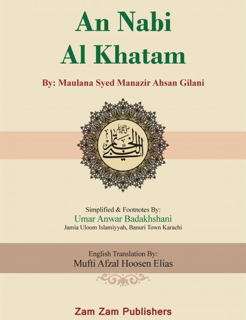 an nabi al khatam english syed manazir ahsan gilani